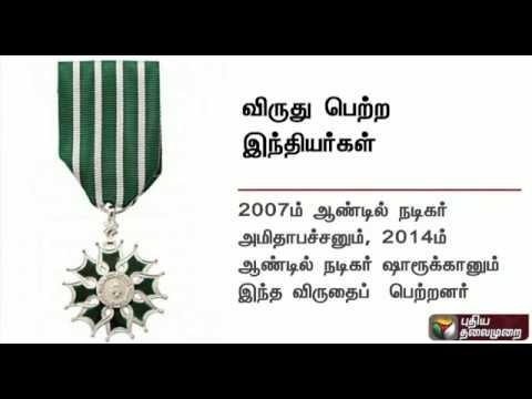 Indian-Celebraties-who-conferred-Frances-Chevalier-honour