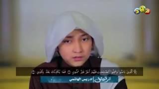 Murottal Al-Qur'an Surat At-Tiin- Qori : Idris al Hasyimi