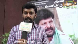 Udhay Kumar at Kadhal Solla Neram Illai Movie Audio Launch
