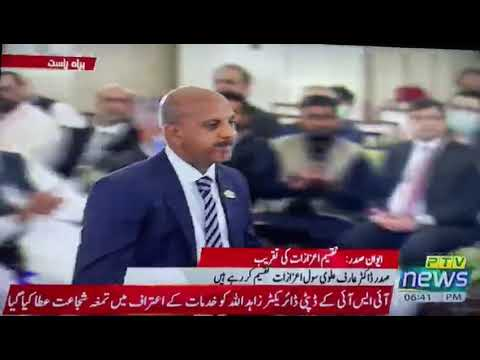 Chairman of KORT Ch. Mohammed Akhtar awarded Tamgha E Imtiaz by the Government of Pakistan