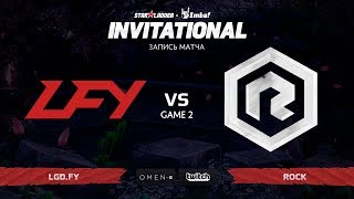 LGD.FY vs Rock, Вторая карта, SL Imbatv Invitational S5 Qualifier