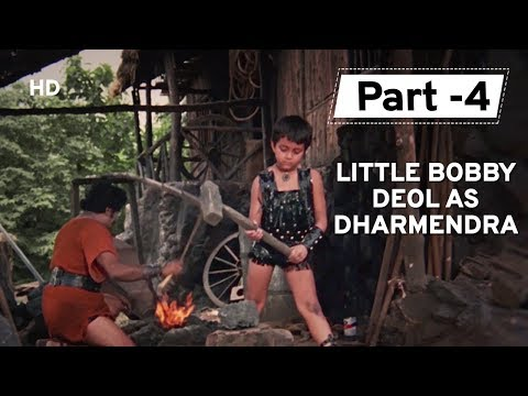 Bobby Deol Childhood Movie | Dharmendra | Dharam Veer | Jeetendra | Hindi Action Movie