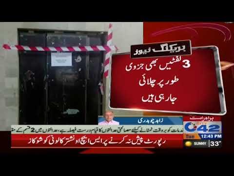 جناح ہسپتال کی 5 لفٹیں خراب