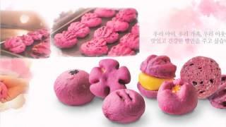 video thumbnail Korean Dietary Fiber Biscuit, ORGAMOON Korean Cactus Fruit Dietary Fiber Biscuit youtube