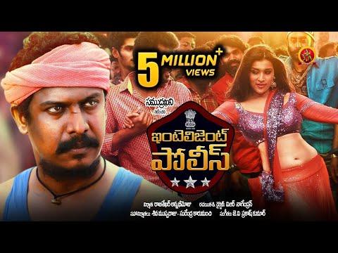 Intelligent Police (Kaval) Telugu Full Movie | 2018 Latest Movies | Samuthirakani | Mannara