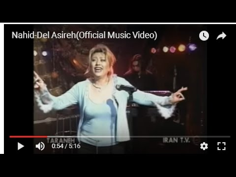 Video Nahid-Del Asireh(Official Music Video) download in MP3, 3GP, MP4, WEBM, AVI, FLV January 2017