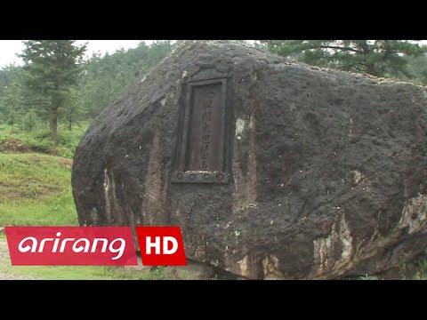 Korean Ancient History X-FILES(Ep.2) 290-Ton Dolmen, Bronze Age