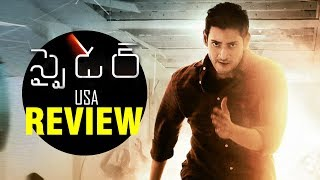 Video Spyder Telugu Movie Review, Rating   SPYDER Review & Rating   Mahesh Babu   AR Murugadoss MP3, 3GP, MP4, WEBM, AVI, FLV November 2017