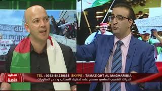 Algérie : les coups du manœuvre du pouvoir