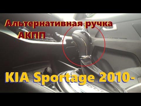 Kia sportage 2010 электросхемы фото