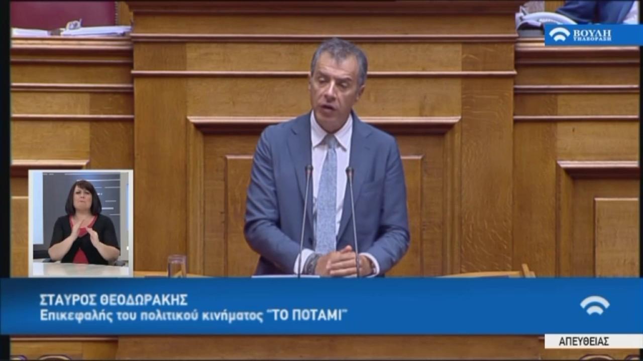Ομ.Επικ.Ποτάμι Σ.Θεοδωράκη στην Προ Ημερησίας Διατάξεως συζήτηση(Οικονομία,Eurogroup) (03/07/2017)
