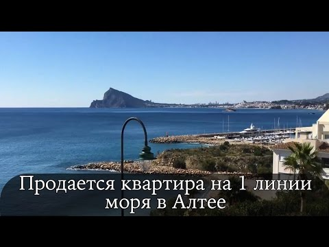 Flat for sale in Altea, Mascarat on 1 line of the sea. 220.000 euros