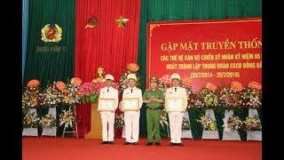 Trung đoàn CSCĐ Đông Bắc gặp mặt kỷ niệm 5 năm thành lập