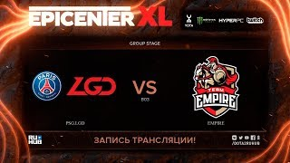 PSG.LGD vs Empire, EPICENTER XL, game 1 [v1lat, Smile]