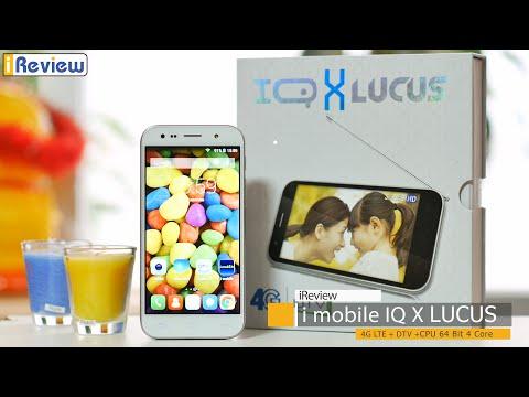 iReview - รีวิว i mobile IQ X LUCUS สวยหรูสีเงินเน็ตแรงแบบ 4G