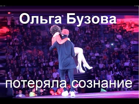 Ольга Бузова потеряла сознание на концерте Вig Lоvе Shоw 2017. Полное выступление - DomaVideo.Ru