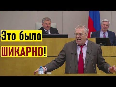Утром никто, вечером депутат! Жириновский о Мишустине и событиях