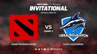 HunkysFromZavod против Vega Squadron, Вторая карта, SL i-League Invitational S4 СНГ Квалификация