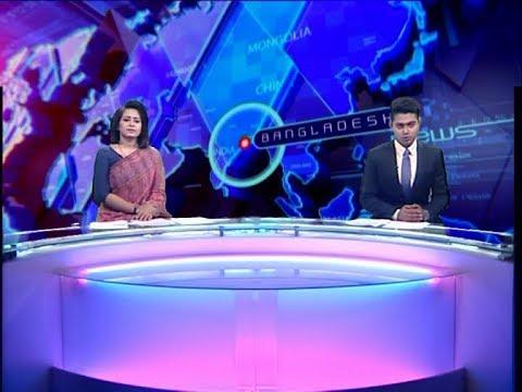 02 Pm News || দুপুর ২টার সংবাদ || 19 February 2020 || ETV News