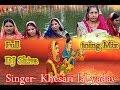 Dj raj kamal basti jaisa toing  dj shiva    Ara Chapra Ke Ghat Nik Lagela   Bhojpuri Hit Chhath Song