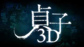 Nonton Sadako 3d   Official Trailer 2012 Film Subtitle Indonesia Streaming Movie Download