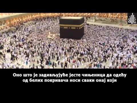 Зашто муслимани обављају ходочашће у Меки?