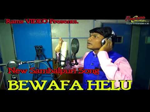 Video BEWAFA HELU-New Sambalpuri Mp3 Song-Singer-SANJAY MAJHI download in MP3, 3GP, MP4, WEBM, AVI, FLV January 2017