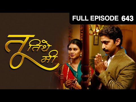Tu Tithe Mi - Episode 643 - April 17  2014 18 April 2014 12 AM