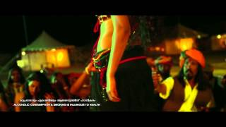 Halwa Song - Camel Safari Malayalam Movie