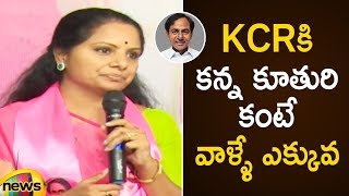 MP Kavitha About The Greatness Of CM KCR   Telangana Political News   TRS Party