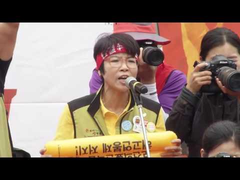 <영상 뉴스> 9.28 보건의료노조 총파업총력투쟁
