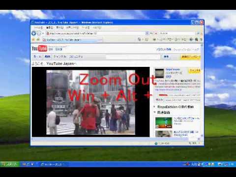 QZoom, zoomare in windows come si fa in un Mac OS