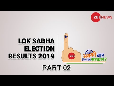 Zee News| Lok Sabha Election Results 2019 | Counting Day LIVE Part 02