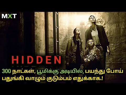 Hidden|Movie Explained in Tamil|Mxt|Suspense Thriller|Movie Reviews|New Tamil Dubbed Movies