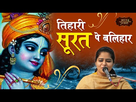 vinod agarwal ji ke bhajan download