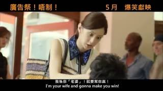 Nonton                      Judge   2014    Japan Official Trailer Hd 1080  Hk Neo Reviews  Film Film Subtitle Indonesia Streaming Movie Download