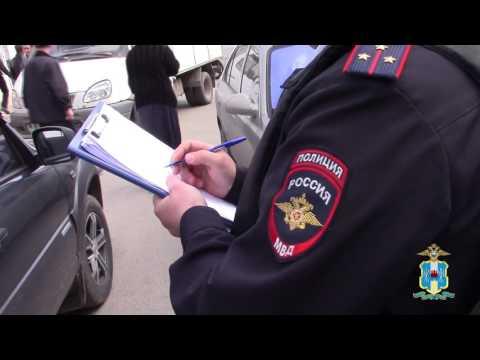 Совместный рейд инспекторов Россельхознадзора и сотрудников МВД Ростовской области