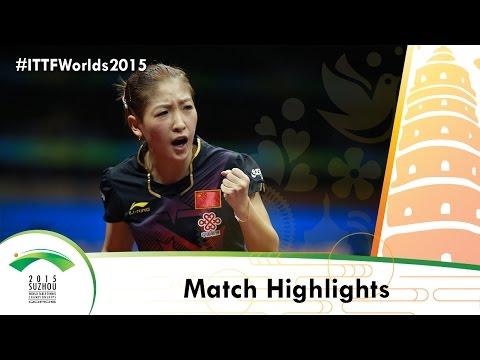 WTTC 2015 Highlights: LI Xiaoxia vs LIU Shiwen (1/2)