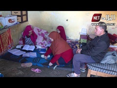 تيزي وزو : عائلة سماتي تناشد السلطات للحصول على مسكن يأويها