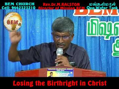 Losing the birthright in christ