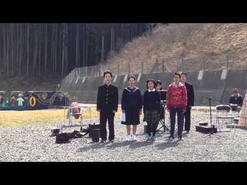富士市立元吉原中学校の生徒が 宮城県石巻市大川小学校で演奏してくれました。その2
