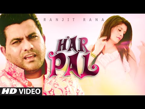 Video Ranjit Rana