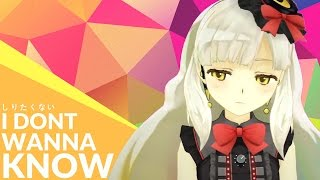 Video I Don't Wanna Know (English Cover)【JubyPhonic】しりたくない download in MP3, 3GP, MP4, WEBM, AVI, FLV Mei 2017