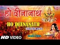 Ho Dinaanaath By Sharda Sinha  Bhojpuri Chhath Songs [Full HD Song] I Chhathi Maiya