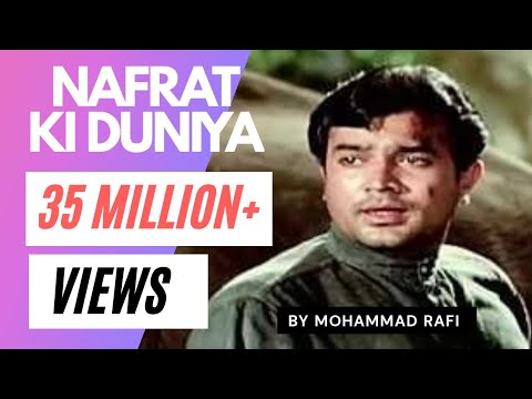Video Nafrat Ki Duniya | Haathi Mere Saathi | Rajesh Khanna & Tanuja | sarraf film production download in MP3, 3GP, MP4, WEBM, AVI, FLV January 2017