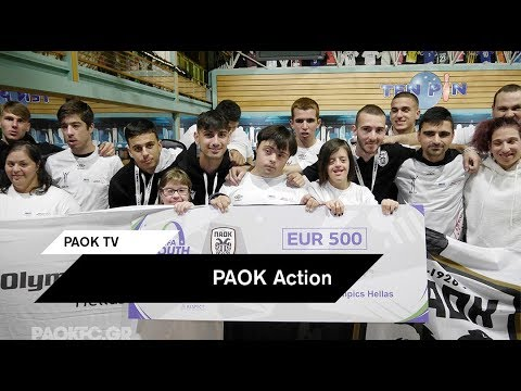 "Video - ""PAOK ACTION"": Η Κ19 ΔΙΠΛΑ ΣΤΑ SPECIAL OLYMPICS HELLAS (ΦΩΤΟ + VIDEO)"