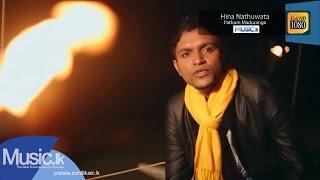 Hina Nathuwata - Pathum Maduranga