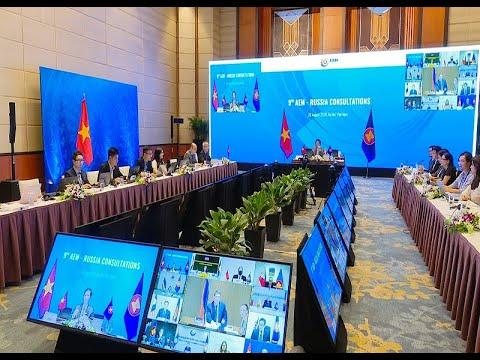 Hội nghị tham vấn các Bộ trưởng kinh tế ASEAN- Liên bang Nga lần thứ 9