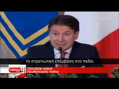 Πυκνώνουν οι διεθνείς αντιδράσεις για τη συμφωνία Άγκυρας-Τρίπολης | 28/12/2019 | ΕΡΤ