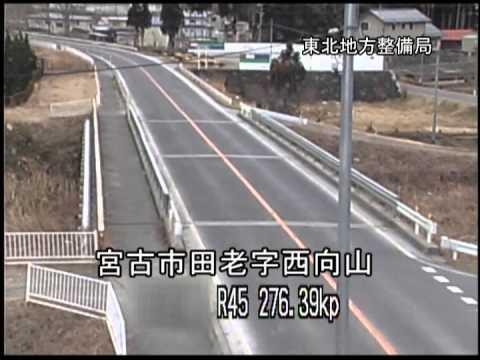 تسجيلات جديدة لتسونامي اليابان المدمر .. ماذا فعل بالسيارات ؟